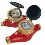 hot_water_flow_meter